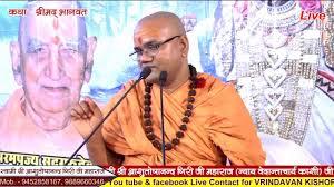 Photo of Shrimad Bhagwat Katha LIVE : Day-5, In Kailash Math Kashi Varanshi